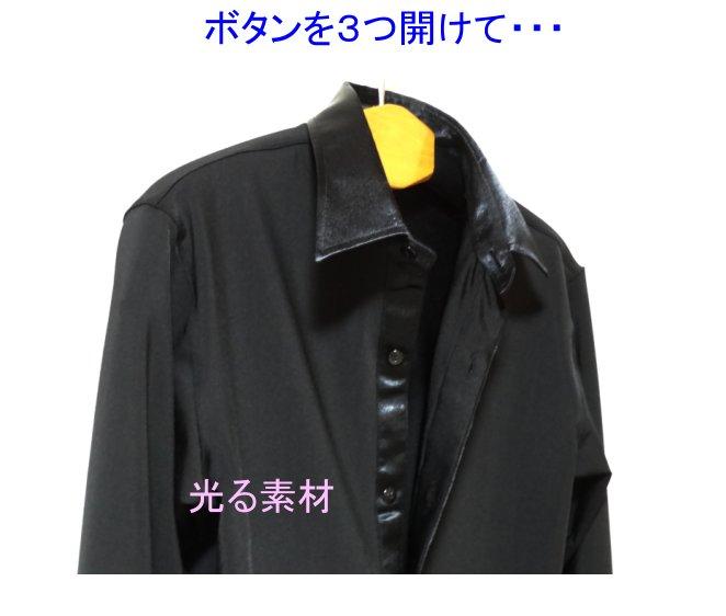 社交ダンス・オーバーブラウス型シャツ・光沢のあるものをボタンを開けた場合