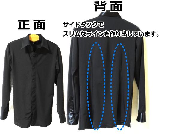 RIS オーバーブラウスシャツ・シャツカラー・「ツーウェイのストレッチ」素材